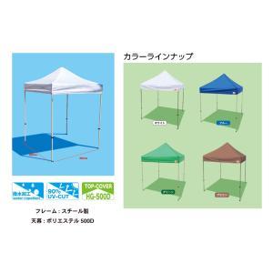 イベントテント ワンタッチテント 2m×2m LITE22  ホワイト|free-rise|02