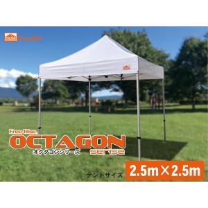 イベントテント Free-Rise OCTAGON(オクタゴン)シリーズ 2.5m×2.5m  新型アルミフレーム イベントテントの新基準モデル|free-rise