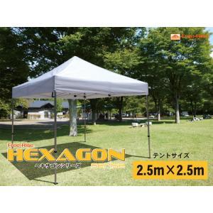イベント用テント イベントテント STDシリーズ 2.5m×2.5m アルミフレーム (六角40mm)カラー:3色|free-rise