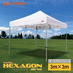 イベント用テント イベントテント STDシリーズ 3m×3m アルミフレーム (六角40mm)カラー:4色|free-rise