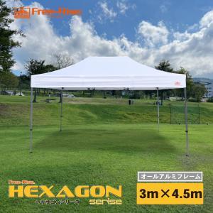 イベント用テント イベントテント STDシリーズ 3m×4.5m アルミフレーム(六角40mm) カラー:4色|free-rise