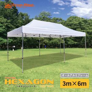 イベント用テント イベントテント STDシリーズ 3m×6m アルミフレーム (六角40mm)カラー:4色|free-rise