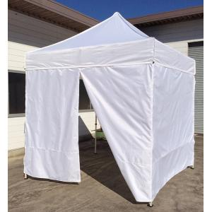 イベントテント 横幕 2.5m幅 ジッパー仕様 1面  1枚(ホワイト)|free-rise