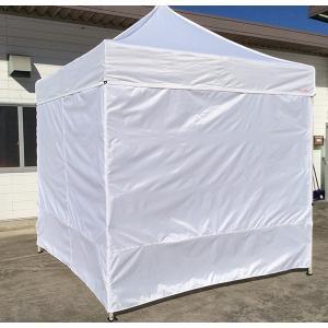 イベントテント 横幕 2.5m幅 1面  1枚(ホワイト)|free-rise