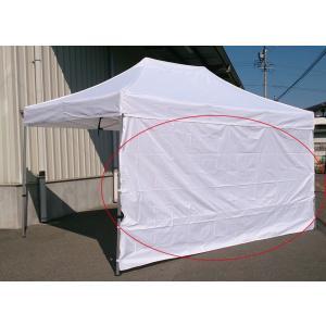 イベントテント 横幕 4.5m幅(カラー:4色) 1面4.5m×2m   横幕1枚のみ|free-rise