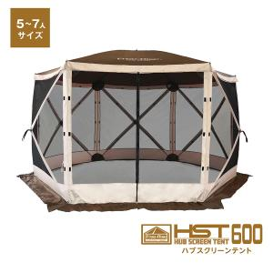 ハブスクリーンテント600 6角(面)ワンタッチテント ポップアップテント メッシュスクリーンテント 引っ張るだけで完成 庭キャンプ バーベキュー|free-rise