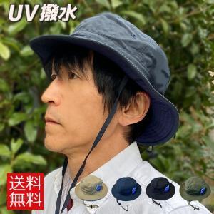 帽子 サファリハット ハット 撥水帽子 メンズ 151 夏 フェス 登山 アウトドア キャンプ レインハット UVハット メンズ 送料無料|free-style