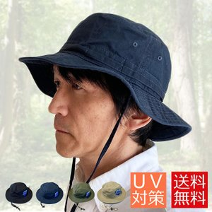 帽子 サファリハット ハット リップストップ メンズ 152 夏 フェス 登山 アウトドア 帽子 レインハット UVハット メンズ 送料無料|free-style