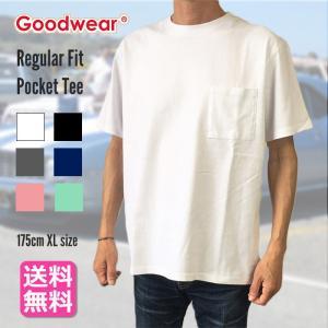 GOODWEAR グッドウエア Tシャツ カットソー 半袖 USコットン メンズ ヘヴィウエイトコットン レギュラーフィット 無地 送料無料|free-style