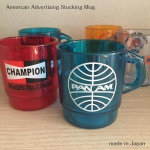 アメリカン アドバタイジング スタッキングマグ マグカップ 日本製|free-style