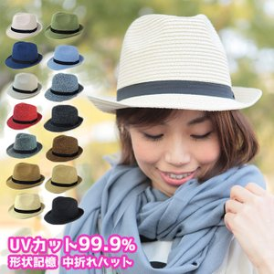 UVカット99.9% 中折れ ハット 帽子 UV帽子 形状記憶 おしゃれ UVハット 綿 レディース メール便 送料無料|free-style