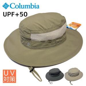 Columbia コロンビア サファリハット UVハット レインハット 紫外線カット 帽子 夏フェス hat UV UV対策 メンズ 登山 レディース free-style