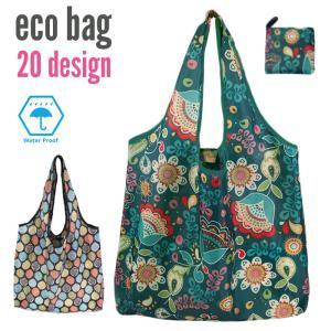 エコバッグ ecobag 撥水素材 20デザイン おしゃれな買い物袋 パッカブル 送料無料 1000円|free-style