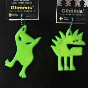 Glimmis グリミス 反射板 リフレクター キーホルダー リサ・トフト シリーズ 北欧 交通安全...