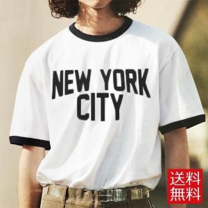 Tシャツ メンズ 半袖 NEW YORK CITY おしゃれ レディース バンドT John Lennon ジョン・レノン 大きいサイズ メール便 送料無料 free-style