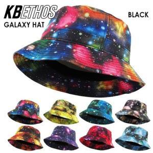 KBETHOS 宇宙ハット バレット ハット 宇宙柄 コスモ 銀河 ギャラクシー 帽子  ブラック 送料無料 free-style