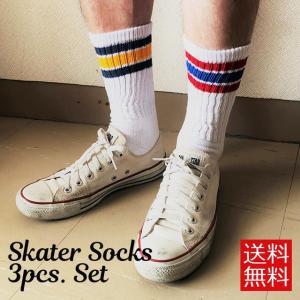 靴下 メンズ スケーターソックス ソックス 3足セット メンズソックス 男性用靴下 ライン プレゼント 送料無料|free-style