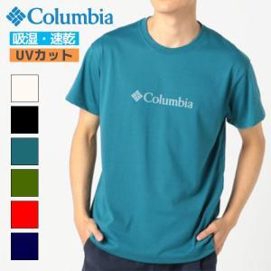 Columbia コロンビア Tシャツ アウトドア 速乾 吸湿 UVカット 紫外線 Tシャツ 送料無料 PM0052|free-style