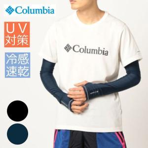 Columbia コロンビア アームカバー 冷感 即乾 UVカット 紫外線カット ブラック ネイビー 登山 運動会 ランニング free-style