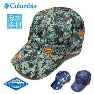 Columbia コロンビア キャップ レインハット 撥水 防水 帽子 夏フェス hat レインハット UV UV対策 メンズ 登山 レディース|free-style