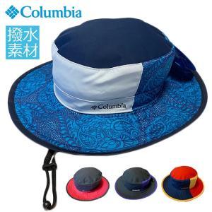 Columbia コロンビア 帽子 サファリハット 撥水加工 夏フェス 登山用 アウトドア用 帽子 レインハット レンズ レディース メール便 送料無料 free-style