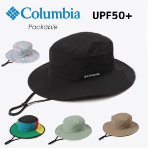 Columbia コロンビア 撥水パッカブル ハット PU5529 アドベンチャーハット サファリハット 帽子 夏フェス UV対策 メンズ 登山 帽子 レディース 紫外線カット|free-style