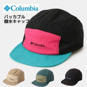 Columbia コロンビア PU5530 撥水 キャップ パッカブル ハット 撥水帽子 夏フェス hat レインハット UV UV対策 メンズ 登山 帽子 レディース 紫外線カット|free-style