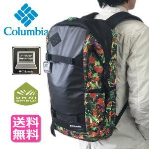 Columbia コロンビア ボタニカル 撥水 サードブラフ 30L バックパック メンズ レディース リュック デイパック 大容量|free-style