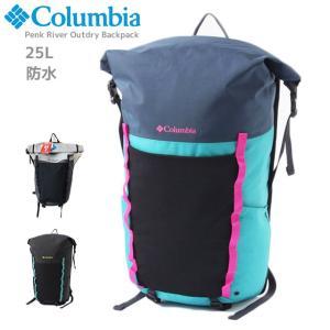 Columbia コロンビア リュックサック デイパック ペンクリバー アウトドラ 25L バックパック メンズ レディース 大容量 free-style