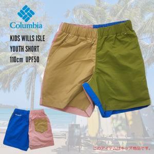 Columbia コロンビア 撥水 子供用 UV対策 ショーツ 半ズボン 短パン 男の子用 女の子 短パン 110センチ free-style