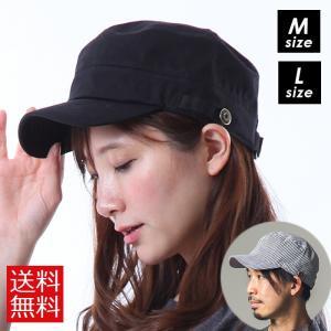 帽子 ワークキャップ レディース メンズ キャップ 大きいサイズ コットン デニム ヒッコリー 送料無料|free-style