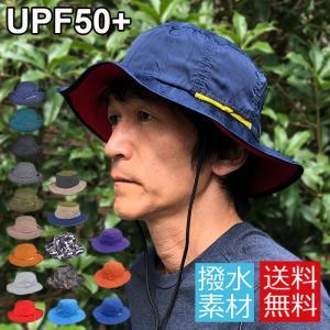帽子メンズ サファリハット ハット バケットハット 撥水帽子 夏フェス 登山用 アウトドア用 キャンプ レインハット UV帽子 メール便 送料無料|free-style