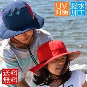送料無料 メール便 キッズ 撥水 アドヴェンチャーハット 帽子 UV 子供用 ハット UV対策