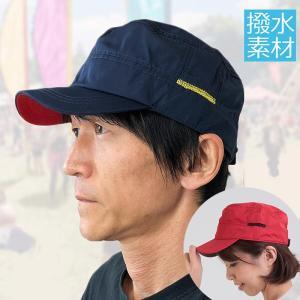 帽子 キャップ ワークキャップ メンズ 大きいサイズ メッシュ レディース 夏 撥水素材 夏フェス レインハット UV帽子 送料無料|free-style