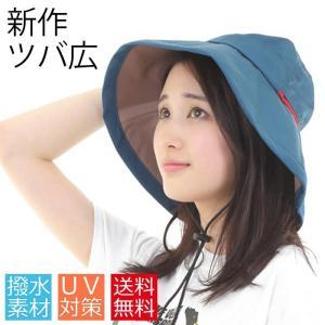 ハット レディース 帽子 つば広帽子 サファリハット 撥水 ツバ広 撥水帽子 夏 フェス アウトドア レインハット UV帽子 メール便 送料無料|free-style