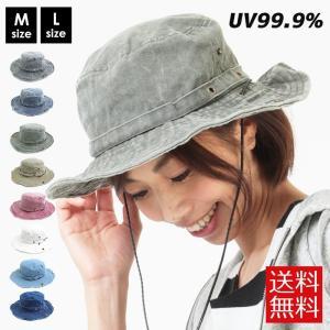 帽子 レディース サファリハット ハット  UVカット 99.9% 綿 アドベンチャーハット バイオウォッシュ ヴィンテージ 大きいサイズ 送料無料 free-style