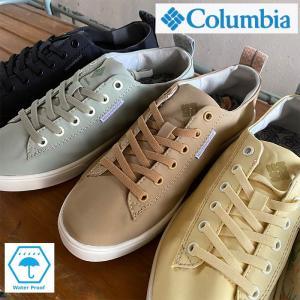 Columbia コロンビア 靴 レインシューズ YL0368 防水 スニーカー 雨靴 女性用 レディース womens free-style
