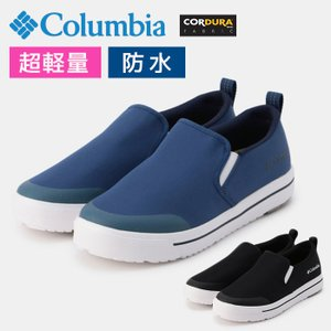 Columbia コロンビア レインシューズ 防水 スニーカー スリッポン雨靴 女性用 男性 メンズ ユニセックス レディース womens free-style