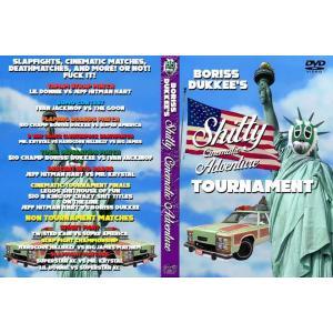 《現品特価》Boriss Dukkee's DVD「Shitty Cinematic Adventure Tournament ボリス・デュキーのシッティ・シネマティック・アドベンチャー・トーナメント」|freebirds
