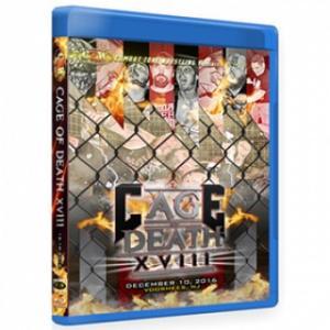 CZW ブルーレイ「Cage Of Death XVIII」(2016年12月10日ニュージャージー州ヴアヒーズ) 【ケージ・オブ・デス】|freebirds