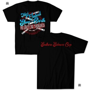 Pro Wrestling Trainwreck Tシャツ「Southern Sickness Cup 2021 Tシャツ Imported from D.M.W.W.」アメリカ直輸入Tシャツ|freebirds