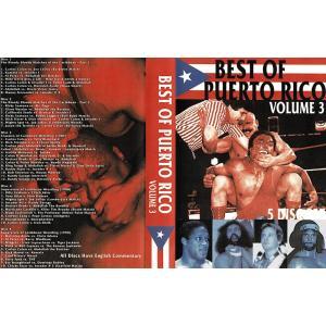 「Best of Puerto Rico Vol.3(5枚組)」 【ベスト・オブ・プエルトリコDVD】