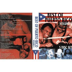 「Best of Puerto Rico Vol.4(5枚組)」 【ベスト・オブ・プエルトリコDVD】|freebirds