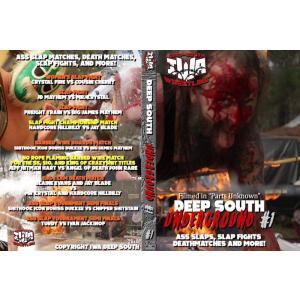 《現品特価》IWAディープサウス DVD「Deep South Underground ディープ・サウス・アンダーグラウンド #1」(2021年2月28日米国内開催地非公開)輸入盤DVD|freebirds