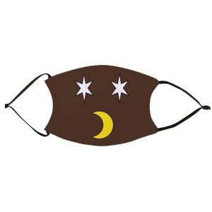 ジャイアント・キマラ(カマラ) 洗えるフェイスマスク フィルターポケット付き「KAMALA Face Mask」 アメリカ直輸入品(フィルター2枚付属) freebirds