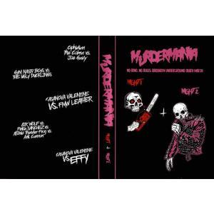 【裏レッスルマニア】New Fear City DVD「Casanova Valentine's MurderMania Night 1 & 2」(2019年4月3日&4日米ニューヨーク州ブルックリン)|freebirds