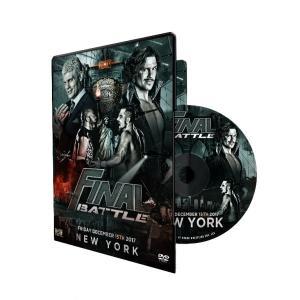 ROH DVD「Final Battle 2017」(2017年12月15日米ニューヨーク州ニューヨークシティ)|freebirds