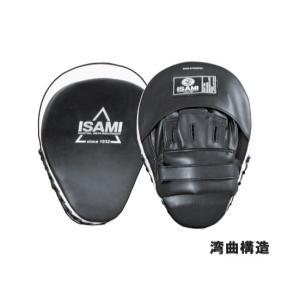isami イサミ FS-10 パンチングミットTS 格闘技 武道 空手 キックボクシング 総合格闘...