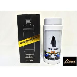 スパシャン ペットボトルクーラー スーパーペンギン白 STAY COOL スパシャン限定デザイン ス...