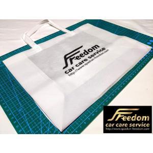 Freedom オリジナルエコバック スパシャン SPASHAN